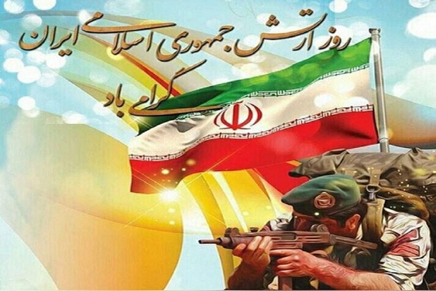 روز ارتش مبارک باد