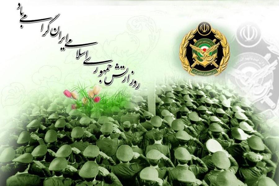 متن تبریک به مناسبت روز نیروی زمینی و ارتش ۱۴۰۰ + عکس و اس ام اس روز ۲۹ فروردین