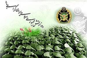 تصویر  متن تبریک به مناسبت روز نیروی زمینی و ارتش ۱۴۰۰ + عکس و اس ام اس روز ۲۹ فروردین