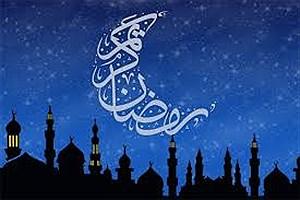 تصویر  دعای هشتمین روز از ماه مبارک رمضان/ اوقات شرعی