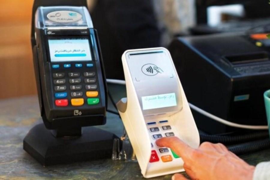 روند فرار مالیاتی با دستگاه های کارتخوان ادامه دارد