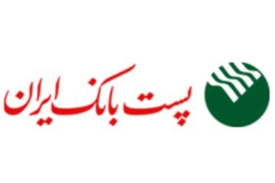 پست بانک ایران برای هر سهم ٢١١٨ ریال سود محقق کرد