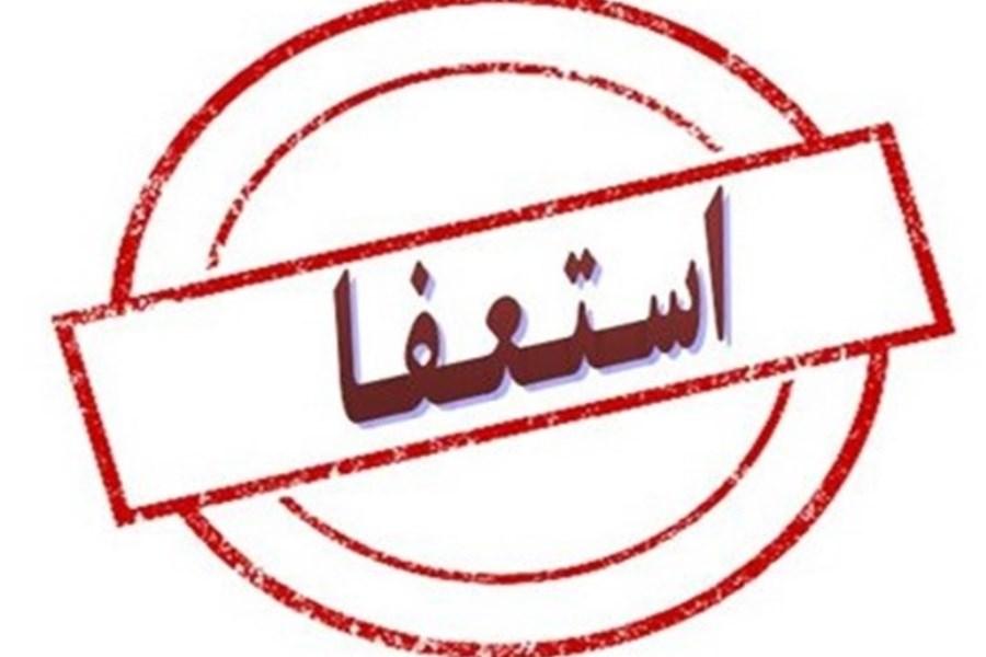 دومین شهردار منتخب شورای شهر مهریز هم استعفا داد