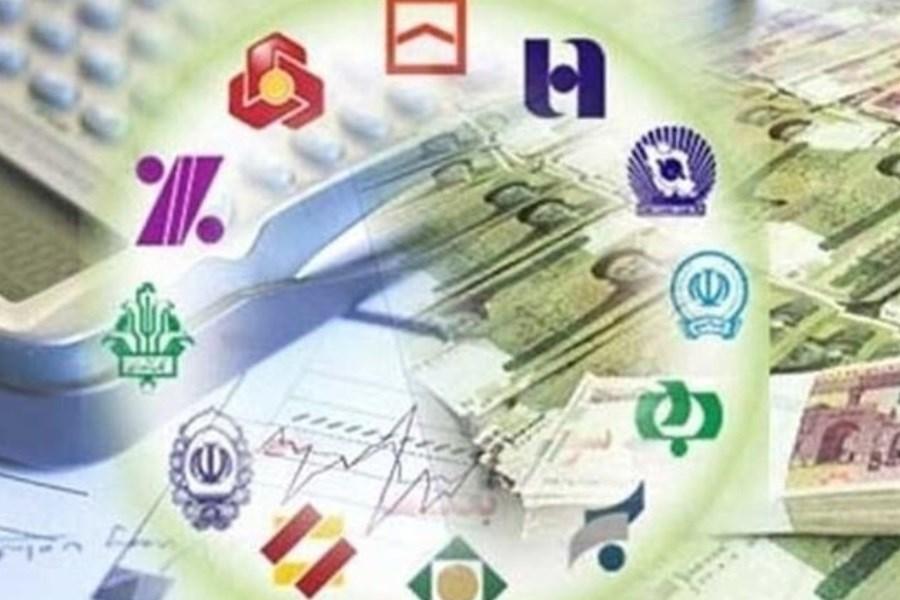 چگونه سهامدار بانکها شویم؟