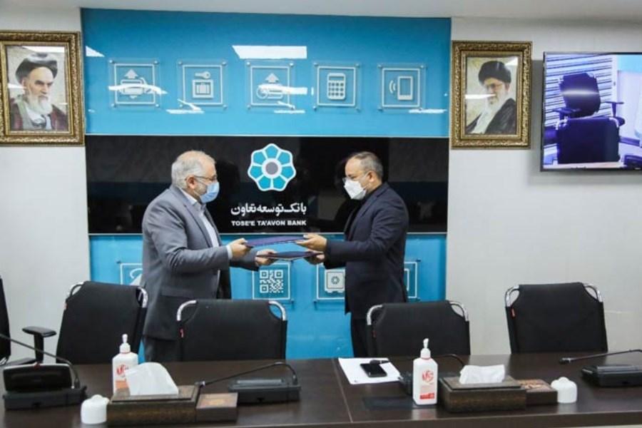 قرارداد همکاری بین بانک توسعه تعاون و صندوق اشتغال و کارآفرینی ایثارگران امضا شد