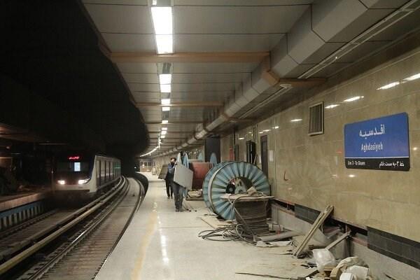 آخرین ایستگاه خط ۳ مترو در آستانه افتتاح