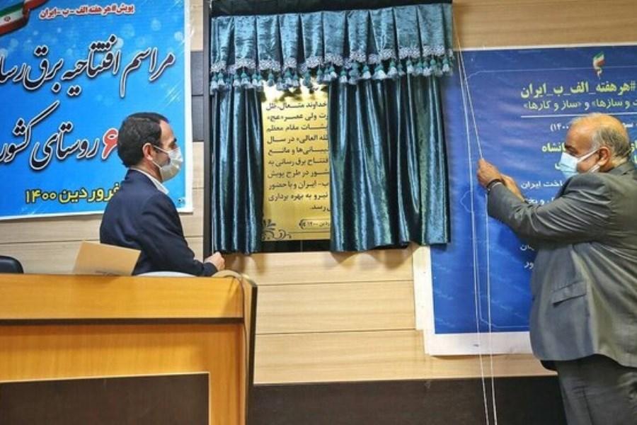 برق به 98 درصد روستاهای کرمانشاه رسیده است