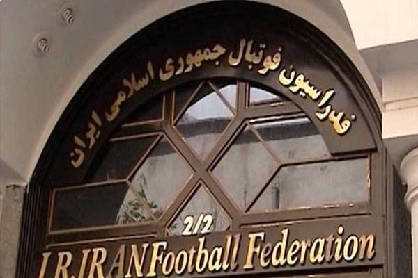صحبت های ضد و نقیض مسئولان فدراسیون فوتبال!