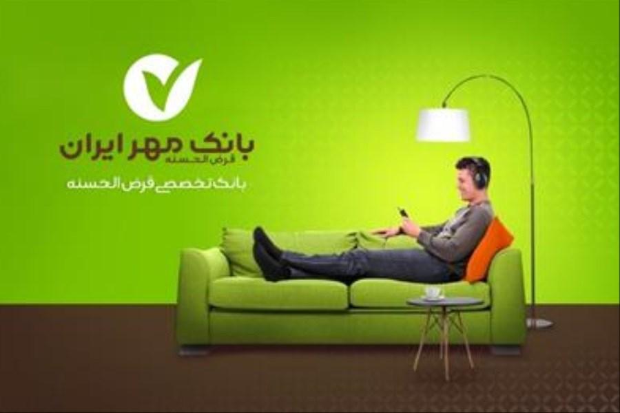 افتتاح حساب بانکی بدون مراجعه به شعبه بانک مهر