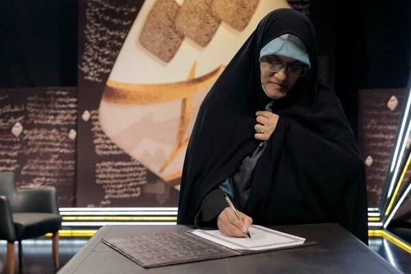 بررسی حادثه نطنز در «دستخط »