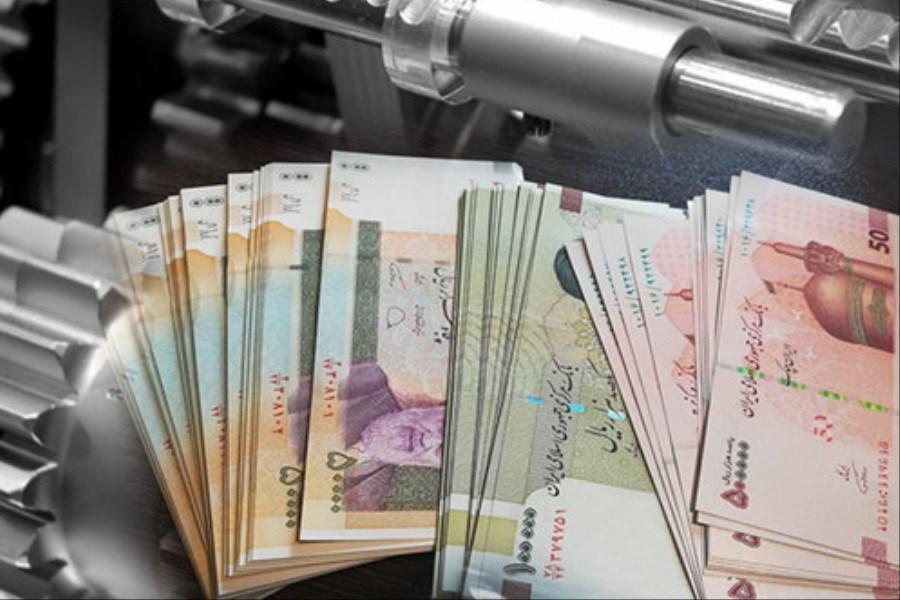 پیش بینی پرداخت 5500 میلیارد ریال تسهیلات به خراسان جنوبی