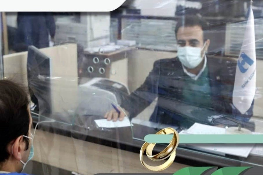 آغاز زندگی ١٢٥هزار زوج با وام ازدواج بانک صادرات ایران