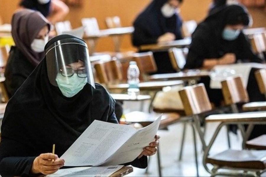 مهلت انتخاب رشته کنکور دکتری ۱۴۰۰ امشب به پایان میرسد