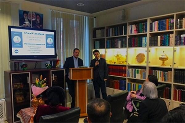 کتاب «شهر آرمانهای سبز» در مسکو رونمایی شد