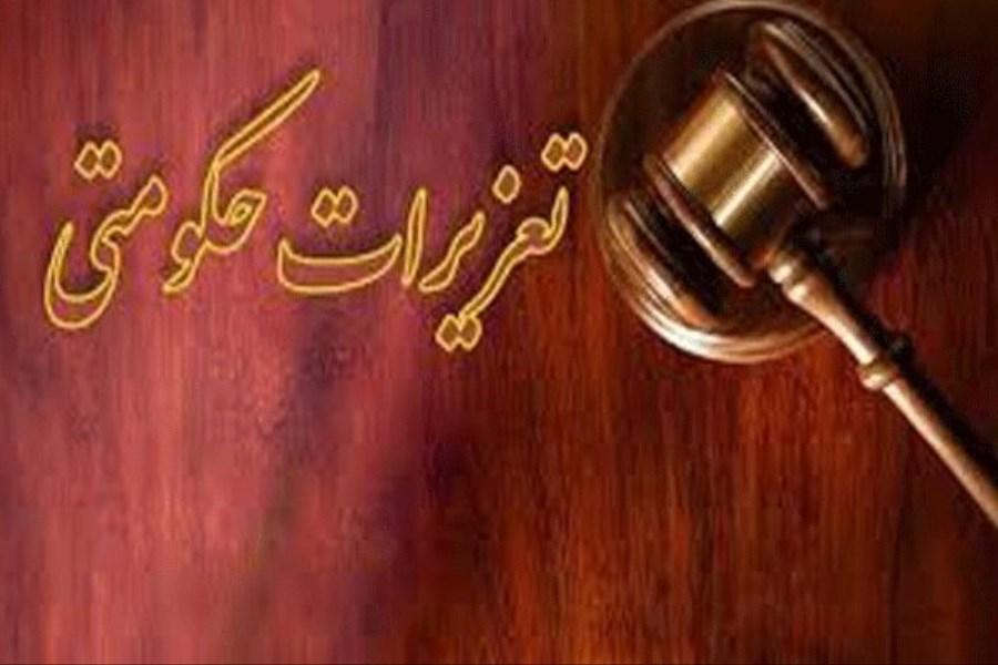 صدور جریمه ۱۵ میلیاردی برای واحدهای متخلف صنفی در فارس