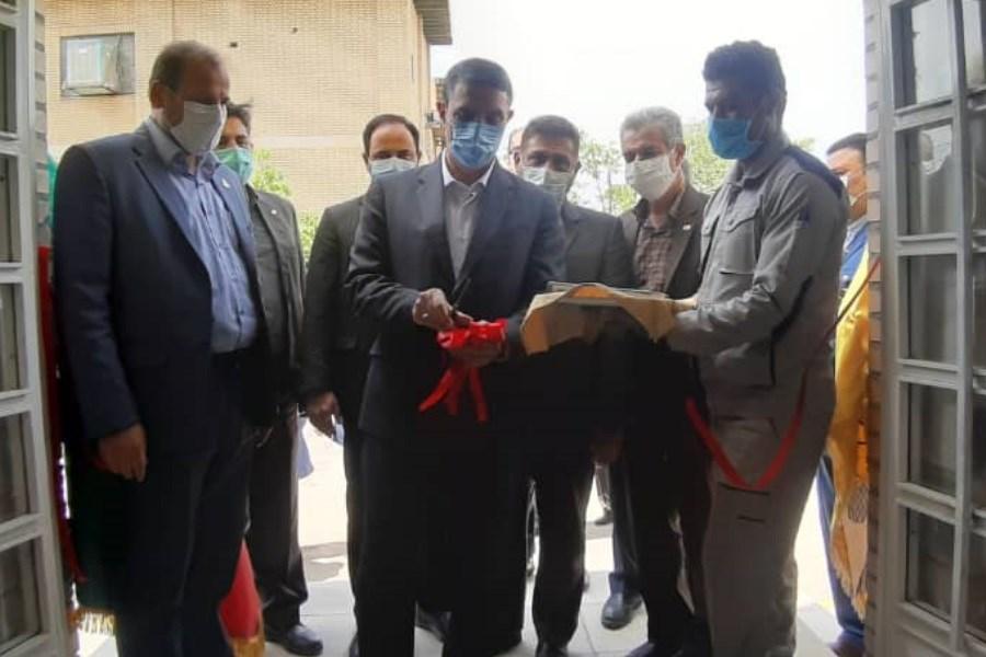 افتتاح مرکز فنی و حرفه ای گاز رسانی