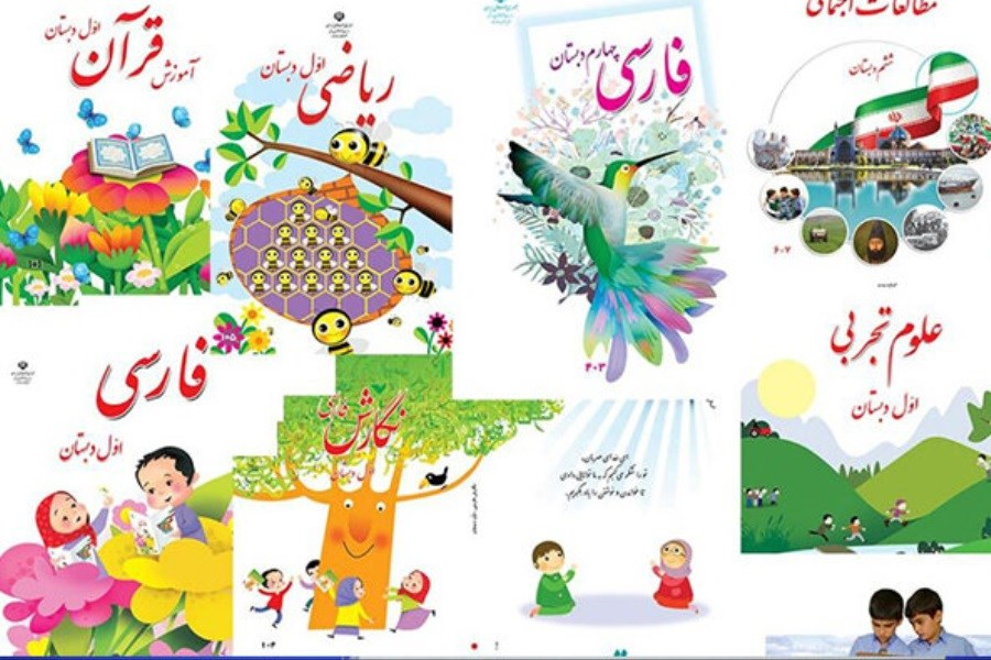 کتابهای درسی سال تحصیلی جدید به استان کرمان رسید