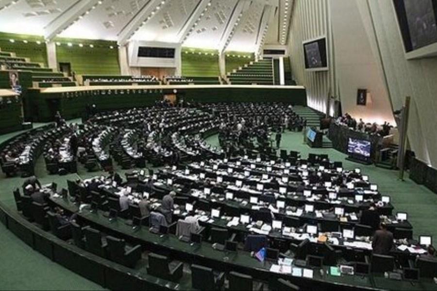 رای مثبت مجلس با کلیات طرح مسئولیت، اهداف، ساختار و وظایف بانک مرکزی