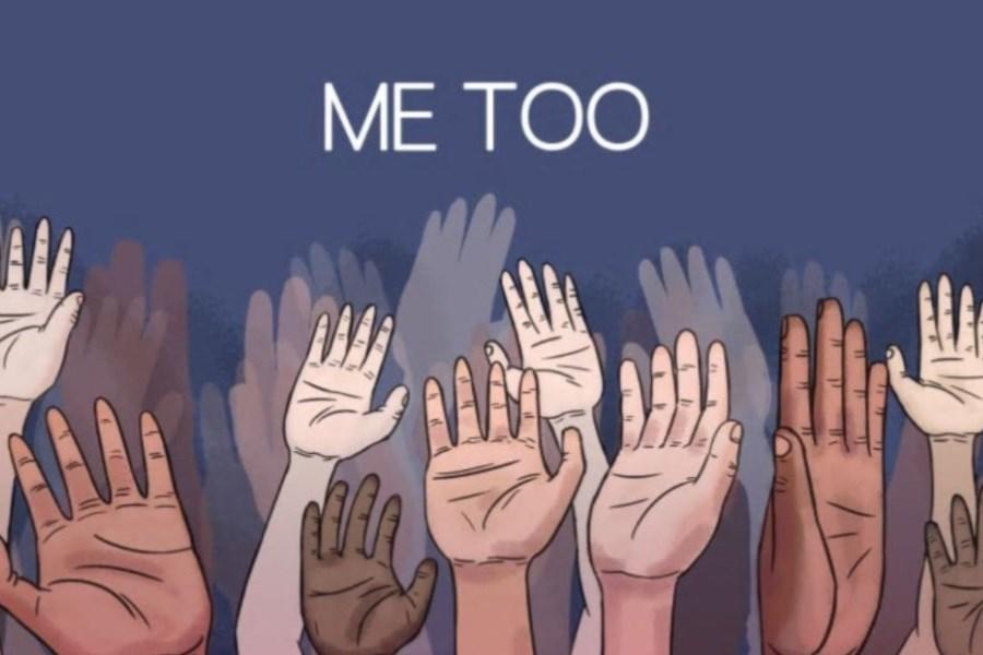 """دلایل عدم موفقیت جنبش """"می تو"""" در ایران / افشای نام متجاوز جنسی تاثیرگذار است"""