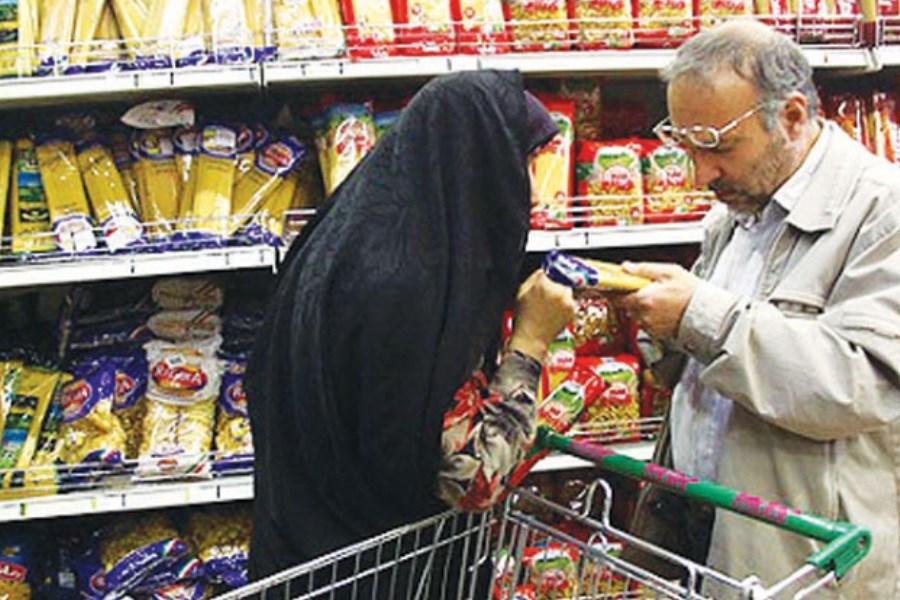 تورم 41 درصدی در بزرگترین کلانشهر غرب ایران