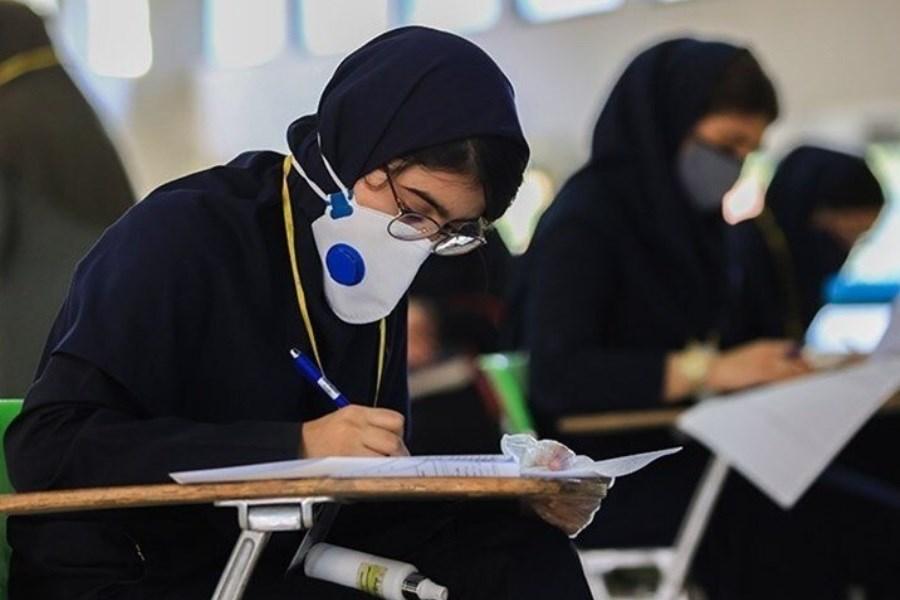 دستورالعمل برگزاری امتحانات آخر سال؛ از دبستان تا دبیرستان