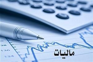 تصویر  سقف معافیت مالیاتی ۱۴۰۰ تعیین شد