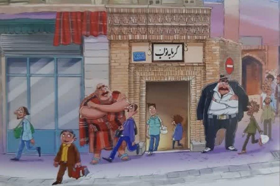 این بخش تهران را کارتونی ببینید!