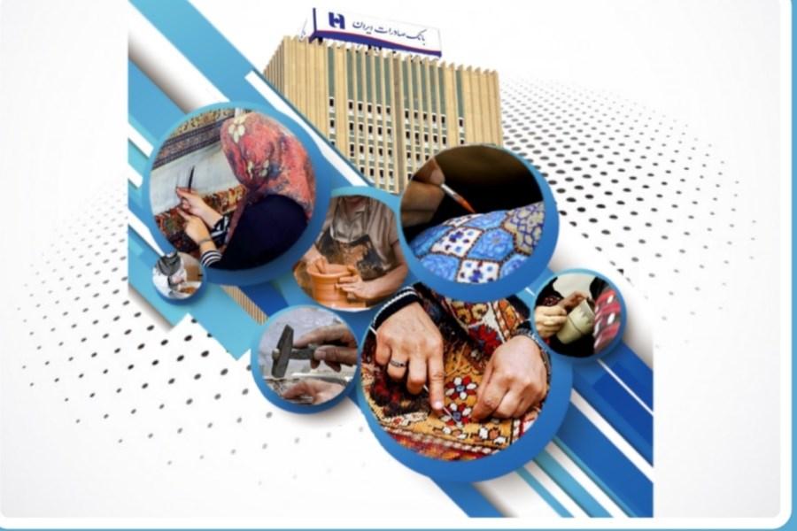 ایجاد ٩٦٠٠ شغل خانگی با ٤١٠٠ میلیارد ریال تسهیلات بانک صادرات