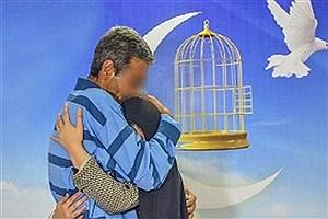 تصویر  اجرای 52 رأی جایگزین حبس به نفع نیازمندان استان