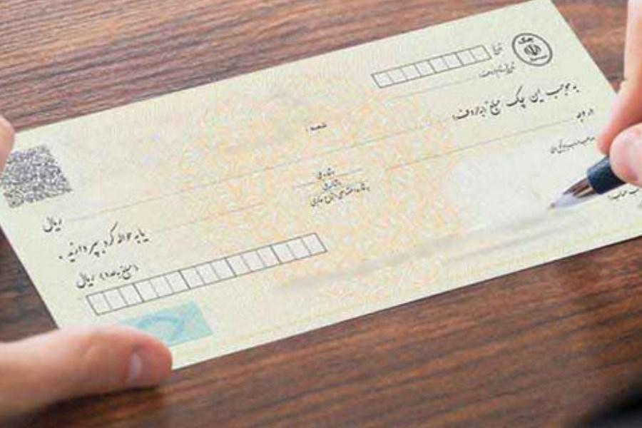 تصویر قانون جدید چک، اعتماد را به چک برگرداند