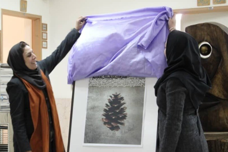فراخوان سومین جشنواره ملی هنرهای دیجیتال