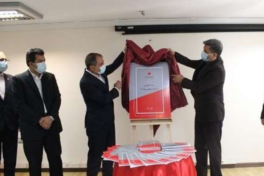 مراسم رونمایی از سند آموزشی سال1400 برگزار شد