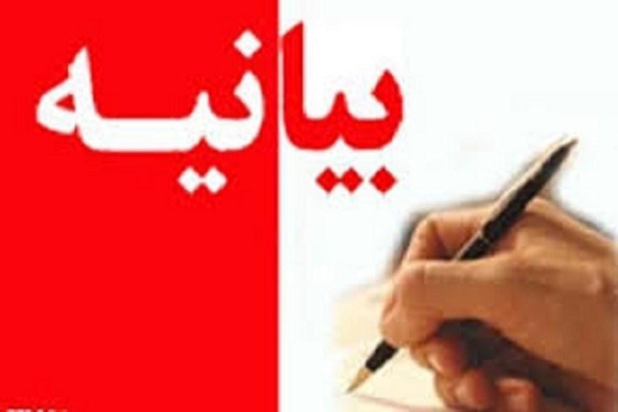تصویر شورای هماهنگی تبلیغات اسلامی خراسان شمالی بیانیه داد