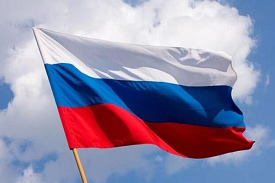 تصویر واکنش روسیه به انتشار فایل صوتی ظریف