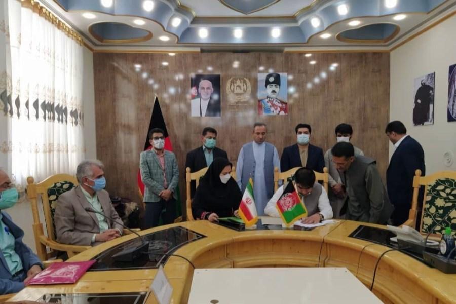 امضای دومین تفاهمنامه مرزی مشترک بین ایران و افغانستان