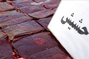 تصویر  کشف 108کیلو حشیش در یزد