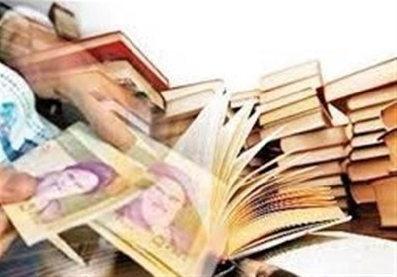 تصویر ناشران قیمت کتابهای چاپ ۹۹ را افزایش دادند