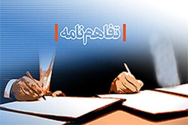 تصویر امضای تفاهم نامه بین بیمه روستایی و سازمان فرهنگی شهرداری یزد