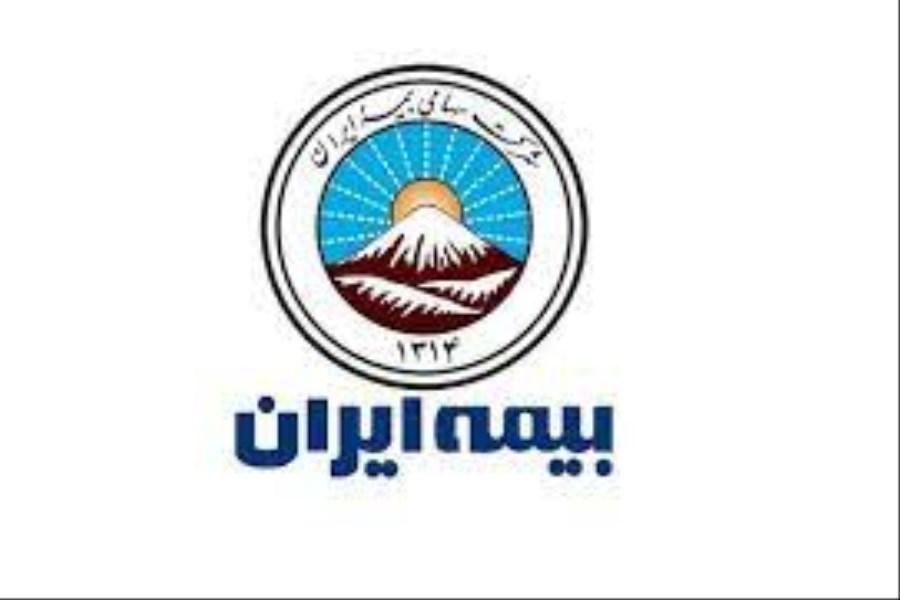تصویر بیمه ایران استان قزوین 1200 میلیارد ریال خسارت پرداخت کرد