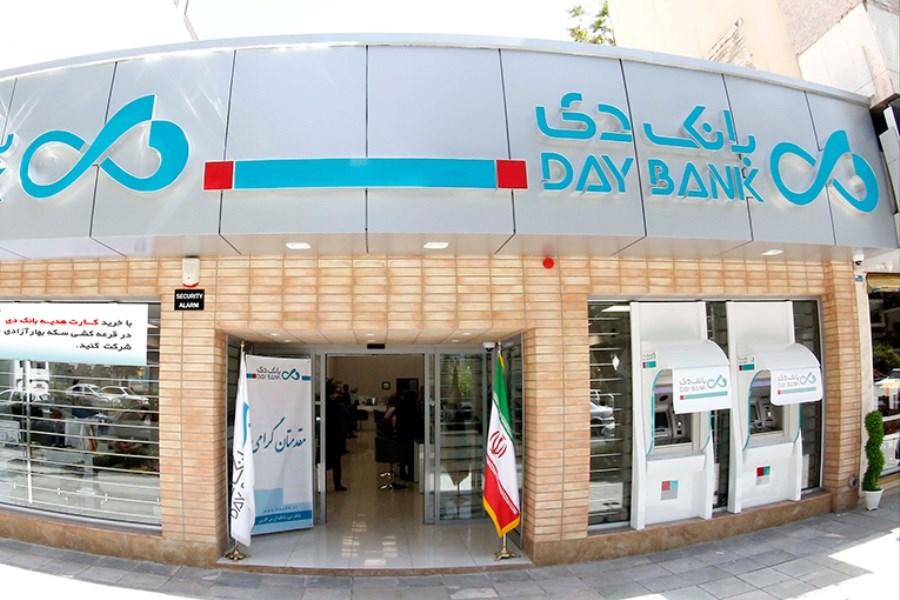 تصویر فروش اوراق گواهی سپرده ویژه سرمایهگذاری در بانک دی