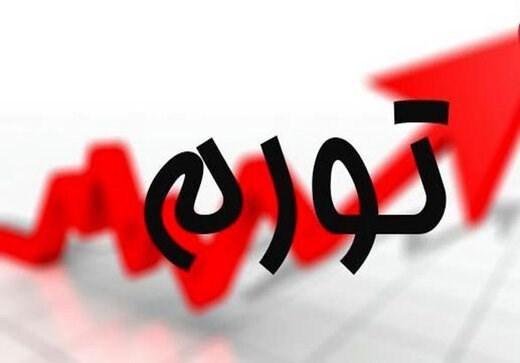 کردستان در جایگاه دوم تورم کشور