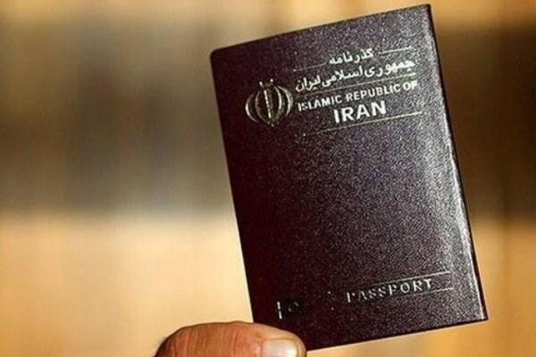 دستگیری جعل کننده گذرنامه در اصفهان