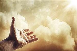 تصویر  خداوند؛ برای گناهکاری که به سوی او بازگردد مشتاقانه آغوش باز می کند