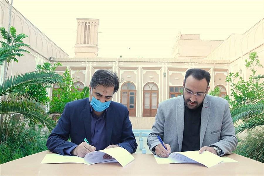 فرهنگسرای قرآن استان مرمت می شود