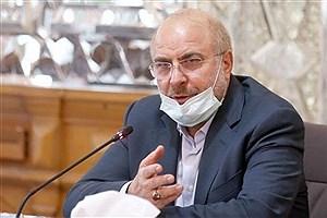 تصویر  تاکید قالیباف بر ضرورت تشکیل ستاد هماهنگی بین دولت جدید و مجلس