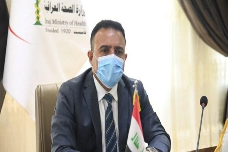 تصویر وزیر بهداشت عراق استعفا داد