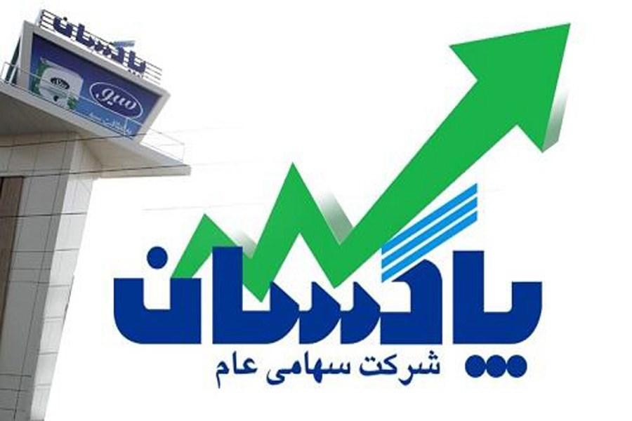 تقدیر رئیس مرکز بهداشت غرب تهران از شرکت پاکسان