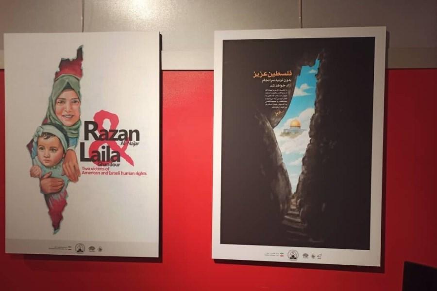 """مشارکت ۶۶ کشور در مسابقه هنری """"فلسطین تنها نیست"""""""