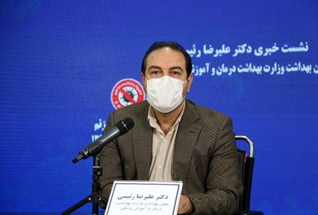 اعلام پروتکلهای وزارت بهداشت برای برگزاری حضوری امتحانات پایه نهم و دوازدهم
