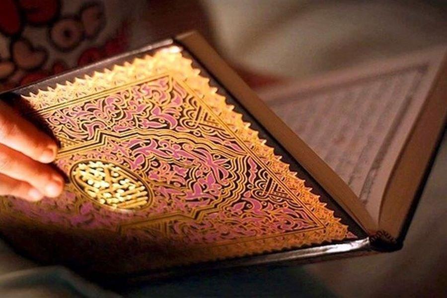 ثبتنام چهل و چهارمین دوره مسابقات قرآن شروع شد